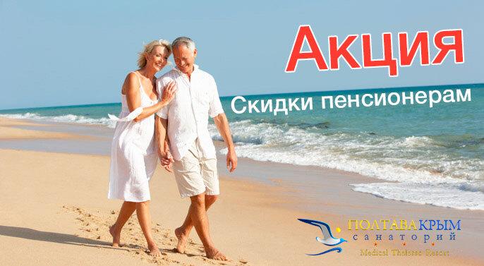 Льгота пенсионерам на земельный налог в ростовской области
